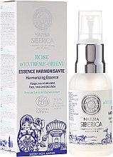 Düfte, Parfümerie und Kosmetik Gesichts-, Hals- und Dekolletéessenz - Natura Siberica Mon Amour Rose d`Extreme-Orient Harmonizing Essence