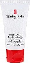 Düfte, Parfümerie und Kosmetik Handcreme - Elizabeth Arden Eight Hour Cream Intensive Moisturizing Hand Treatment