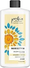 Düfte, Parfümerie und Kosmetik Glättender Körperbalsam mit Bernsteinextrakt - Polka Body Balm