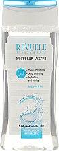 Düfte, Parfümerie und Kosmetik 3in1 Mizellen-Reinigungswasser für trockene und empfindliche Haut - Revuele Micellar Water 3in1 For Dry and Sensitive Skin