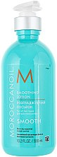 Düfte, Parfümerie und Kosmetik Entwirrender Conditioner - MoroccanOil Smoothing Hair Lotion