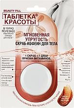 Düfte, Parfümerie und Kosmetik Körperpeeling mit Koffein für mehr Hautelastizität - Fito Kosmetik Beauty Pill