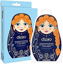 Düfte, Parfümerie und Kosmetik Hyaluron-Haarfiller mit Keratin und Ceramiden - Dizao
