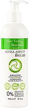 Düfte, Parfümerie und Kosmetik Körperlotion - Alyssa Ashley Biolab Aloe Vera & Bamboo