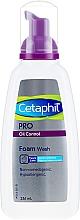Düfte, Parfümerie und Kosmetik Gesichtswaschschaum - Cetaphil Dermacontrol Foam Wash