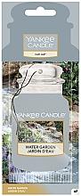 Düfte, Parfümerie und Kosmetik Auto-Lufterfrischer Wassergarten - Yankee Candle Car Jar Water Garden