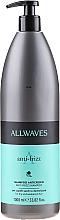 Düfte, Parfümerie und Kosmetik Shampoo für widersprenstiges Haar mit Anti-Frizz-Effekt - Allwaves Anti-Frizz Shampoo