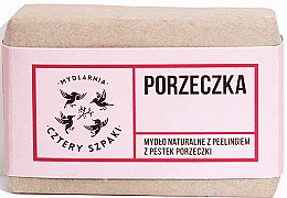 Düfte, Parfümerie und Kosmetik Naturseife mit Johannisbeeren - Cztery Szpaki