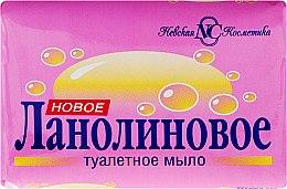Düfte, Parfümerie und Kosmetik Lanolinseife - Neva Kosmetik