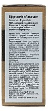 Ätherisches Öl Lavendel - Apivita Aromatherapy Organic Lavender Oil  — Bild N2