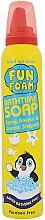 Düfte, Parfümerie und Kosmetik Badeschaum für Kinder - Xpel Marketing Ltd Fun Foam Bathtime Soap Penguin