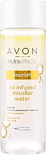 Düfte, Parfümerie und Kosmetik Mizellenwasser mit Ölen - Avon True Nutra Effects Oil Infused Micellar Water
