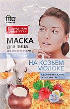 Düfte, Parfümerie und Kosmetik Pflegende Gesichtsmaske mit Ziegenmilch - Fito Kosmetik