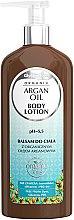 Düfte, Parfümerie und Kosmetik Körperbalsam für trockene und normale Haut mit Arganöl - GlySkinCare Argan Oil Body Lotion