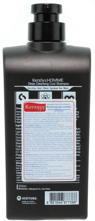 Shampoo für Männer, Tiefenreinigung und Erfrischung - KeraSys Homme Deep Cleansing Cool Shampoo — Bild N2
