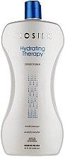 Düfte, Parfümerie und Kosmetik Feuchtigkeitsspendende Haarspülung mit Maracujaöl - BioSilk Hydrating Therapy Conditioner