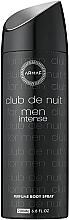 Düfte, Parfümerie und Kosmetik Armaf Club De Nuit Intense Man - Parfümiertes Deopsray