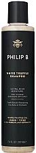 Düfte, Parfümerie und Kosmetik Feuchtigkeitsspendendes Shampoo mit Extrakt aus weißem Trüffel - Philip B White Truffle Shampoo