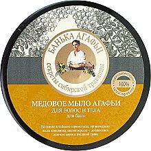 Düfte, Parfümerie und Kosmetik Honigseife für Haar und Körper - Rezepte der Oma Agafja
