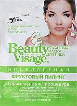 Düfte, Parfümerie und Kosmetik Mizellen-Tuchmaske mit Peeling-Effekt - Fito Kosmetik Beauty Visage