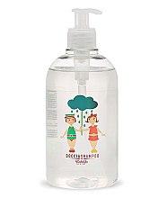 Düfte, Parfümerie und Kosmetik Baby Reinigungsgel für Körper und Haar - Bubble&CO Doccia Shampoo
