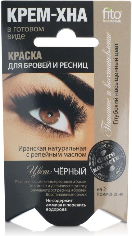 Henna-Creme für Augenbrauen und Wimpern - FitoKosmetik