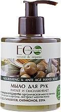 Düfte, Parfümerie und Kosmetik Pflegende Handseife mit Olivenöl - ECO Laboratorie Nourishing & Anti Age Hand Soap