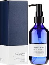 Düfte, Parfümerie und Kosmetik Pflegendes Körperöl für Babys - Pyunkang Yul Ato Nourishing Baby