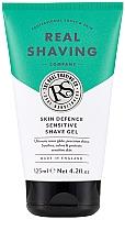 Düfte, Parfümerie und Kosmetik Rasiergel für empfindliche Haut - The Real Shaving Co. Skin Defence Sensitive Shave Gel