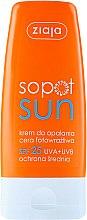 Sonnenschutzcreme für empfindliche Haut SPF 25 - Ziaja Body Cream — Bild N1