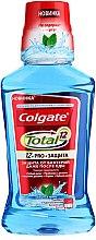 Düfte, Parfümerie und Kosmetik Mundwasser - Colgate Plax