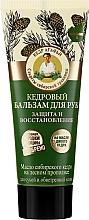 Düfte, Parfümerie und Kosmetik Regenerierender und schützender Handbalsam mit Zeder-Extrakt - Rezepte der Oma Agafja