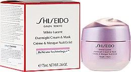 Düfte, Parfümerie und Kosmetik Gesichtsmaske für die Nacht - Shiseido White Lucent Overnight Cream & Mask