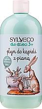 Düfte, Parfümerie und Kosmetik Badeschaum für Babys - Sylveco For Kids Bubble Bath