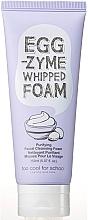 Düfte, Parfümerie und Kosmetik Sanfter Gesichtsreinigungsschaum mit natürlich gewonnenen Enzymen aus Eipulver - Too Cool For School Egg Zyme Whipped Foam