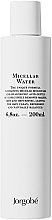 Düfte, Parfümerie und Kosmetik Mizellenwasser mit Hyaluronsäure - Jorgobe Micellar Water