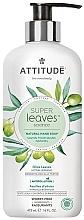 Düfte, Parfümerie und Kosmetik Flüssige Handseife mit Olivenblättern - Attitude Super Leaves Natural Hand Soap Olive Leaves