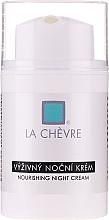 Düfte, Parfümerie und Kosmetik Pflegende Nachtcreme - La Chevre Epiderme Nourishing Night Cream