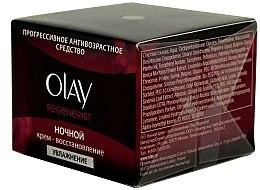 Düfte, Parfümerie und Kosmetik Regenerierende Nachtcreme - Olay Regenerist Night Cream