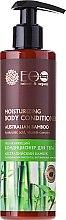 Düfte, Parfümerie und Kosmetik Feuchtigkeitsspendender Körperbalsam mit australischem Bambus und Hyaluronsäure - ECO Laboratorie Natural & Organic