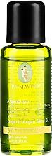 Düfte, Parfümerie und Kosmetik Stärkendes Arganöl für Gesicht - Primavera Argan Oil
