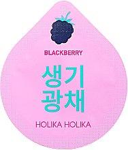Düfte, Parfümerie und Kosmetik Aufhellende Nachtmaske in Kapsel mit Brombeerextrakt - Holika Holika Superfood Capsule Blackberry