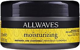 Düfte, Parfümerie und Kosmetik Feuchtigkeitsspendende Haarmaske mit Panthenol und Kamille - Allwaves Moisturizing – Hydrating Panthenol And Chamomile Mask
