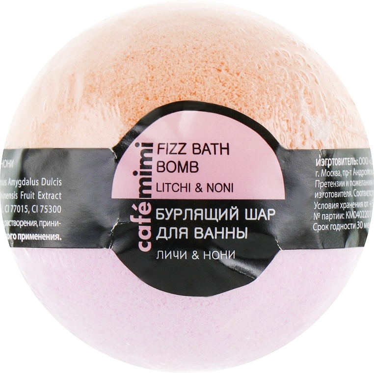 Badebombe Litschi & Noni - Cafe Mimi Bubble Ball Bath