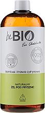 Düfte, Parfümerie und Kosmetik Natürliches Duschgel mit Bambus und Zitronengras - BeBio Natural Shower Gel