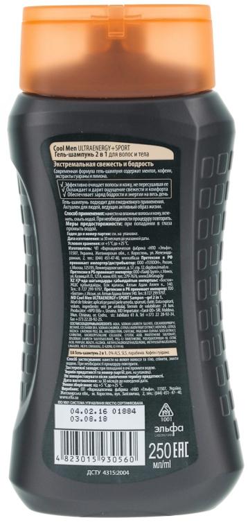 2in1 Gel-Shampoo mit Koffein und Guarana - Cool Men — Bild N3