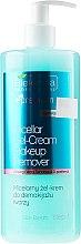Düfte, Parfümerie und Kosmetik Mizellen-Reinigungswasser - Bielenda Professional Skin Breath Micellar Gel-Cream
