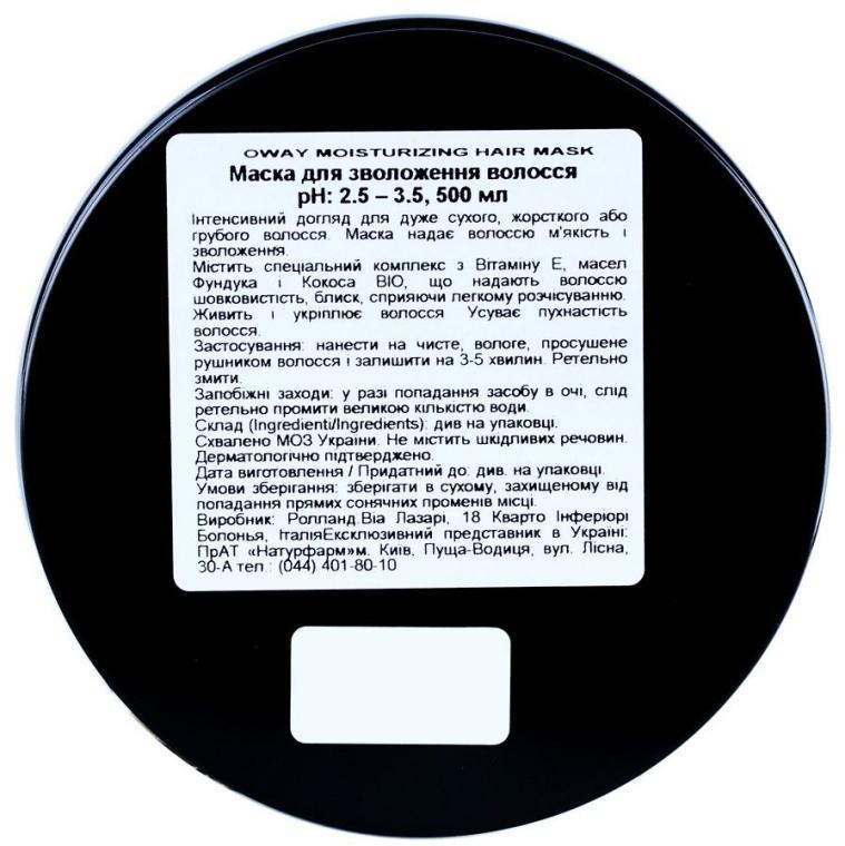 Feuchtigkeitsspendende Haarmaske - Rolland Oway Moisturizing (Glas) — Bild N2