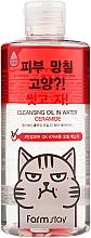 Düfte, Parfümerie und Kosmetik 2-Phasiger Make-up Entferner mit Ceramiden - FarmStay Cleansing Oil In Water Ceramide