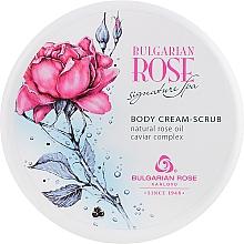 Düfte, Parfümerie und Kosmetik Creme-Peeling für den Körper mit bulgarischer Rose - Bulgarian Rose Signature Spa Body Cream-Scrub